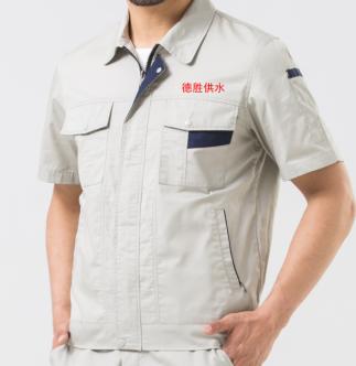 四川宜州德胜供水工作服(图2)
